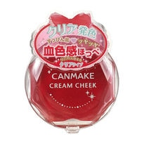 Canmake唇頰兩用霜 1451-CL01
