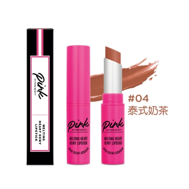 Pink by pure beautyPink by Pure Beauty 絲絨水潤唇膏 #04 泰式奶茶 4g,pink不累折-官網-2021 H2=客訴使用電